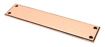 Picture of POLISHED BRONZE 300MM ART DECO FINGERPLATE
